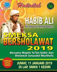 sholawat SMKN 1 kediri 2019